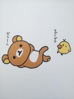f:id:starskywalk-hiro-yuna:20160127145917j:plain