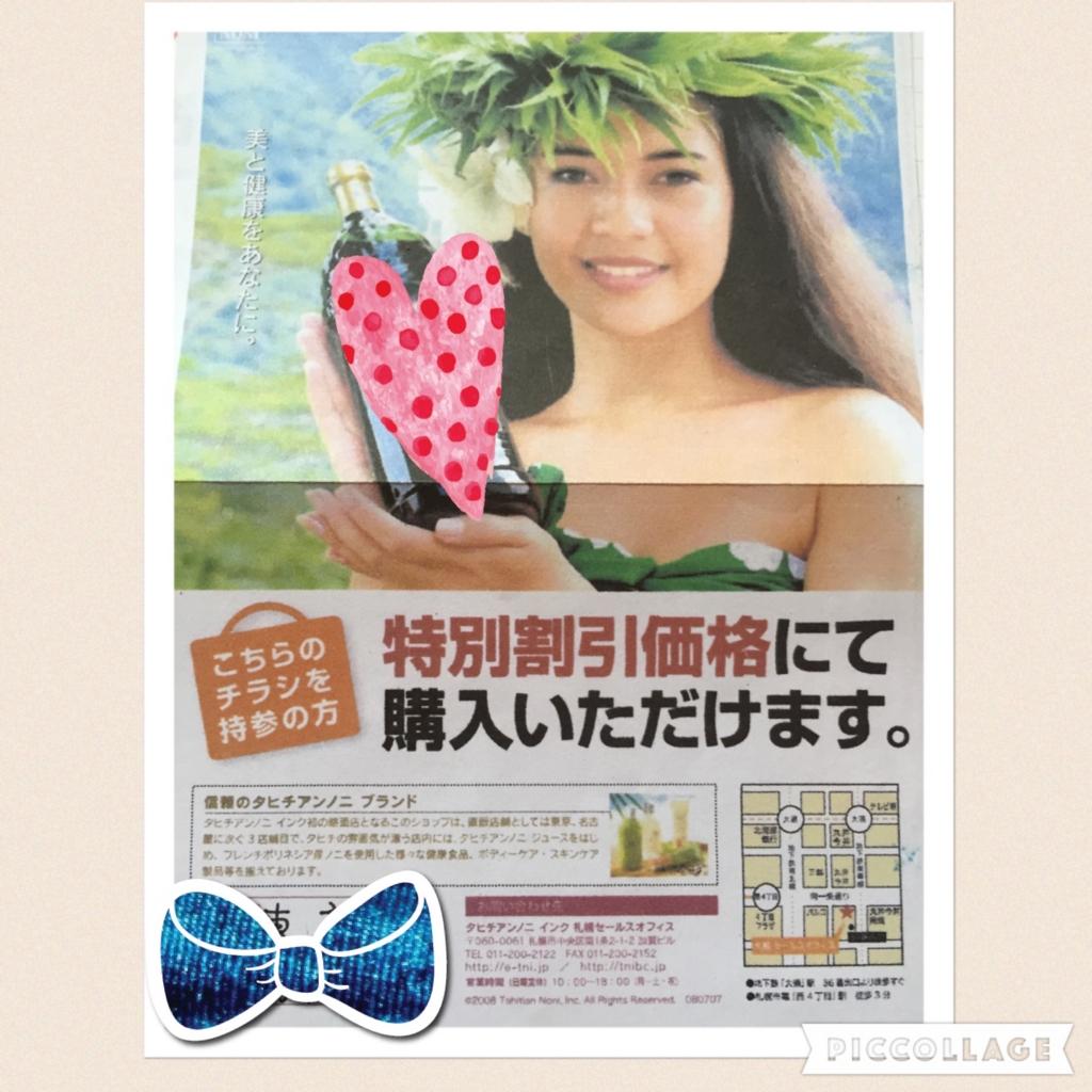 f:id:starskywalk-hiro-yuna:20160518173930j:plain