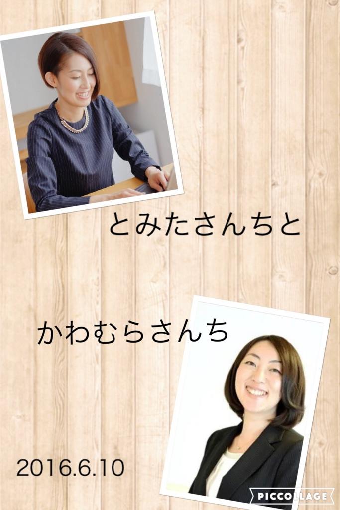 f:id:starskywalk-hiro-yuna:20160610212743j:plain