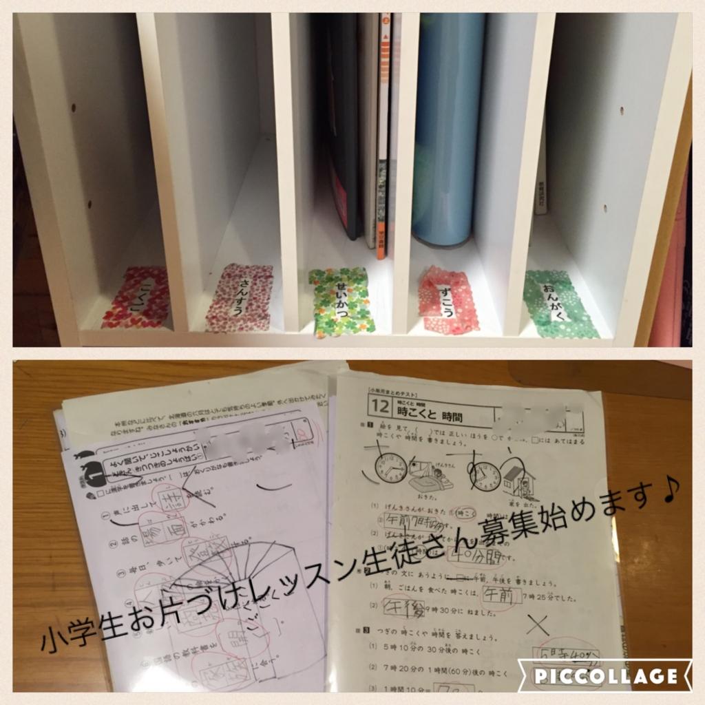 f:id:starskywalk-hiro-yuna:20160615234949j:plain
