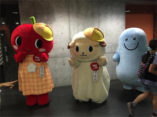 f:id:starskywalk-hiro-yuna:20160922224022j:image