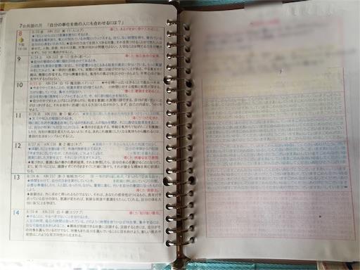 f:id:starskywalk-hiro-yuna:20160925114508j:plain