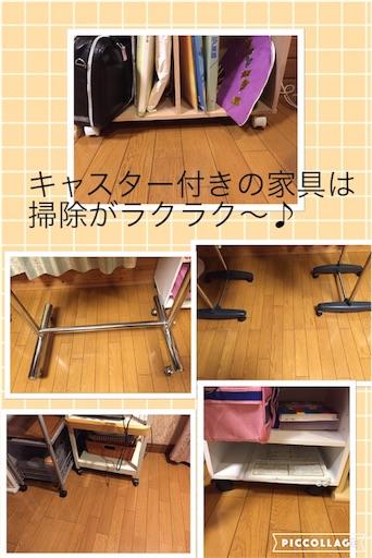f:id:starskywalk-hiro-yuna:20161005173403j:image