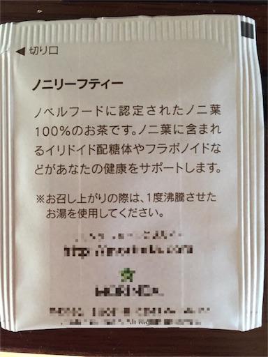 f:id:starskywalk-hiro-yuna:20161012203742j:image