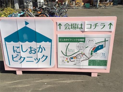f:id:starskywalk-hiro-yuna:20161016154519j:image