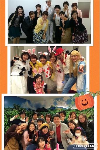f:id:starskywalk-hiro-yuna:20161021112720j:image