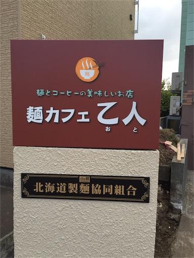 f:id:starskywalk-hiro-yuna:20161023180555j:image