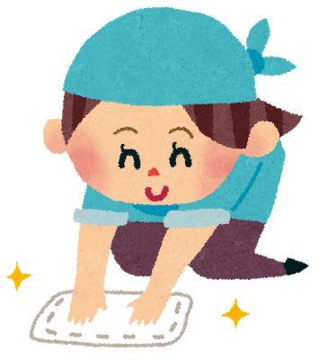 f:id:starskywalk-hiro-yuna:20161027065009j:plain