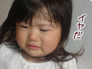 f:id:starskywalk-hiro-yuna:20161101194406j:plain