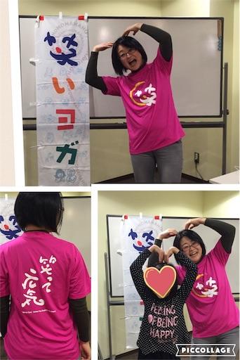 f:id:starskywalk-hiro-yuna:20161106172634j:image