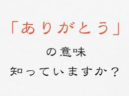 f:id:starskywalk-hiro-yuna:20161108170423j:plain