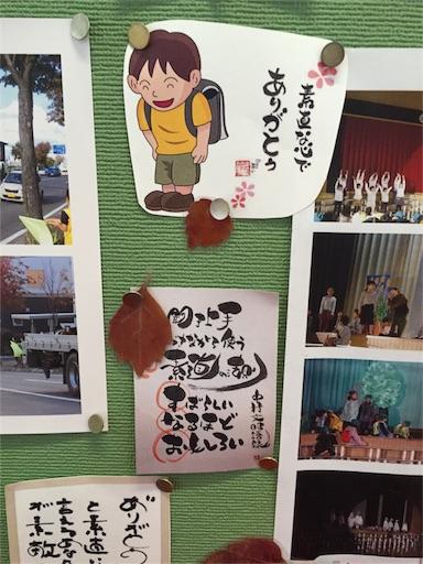 f:id:starskywalk-hiro-yuna:20161110215449j:plain