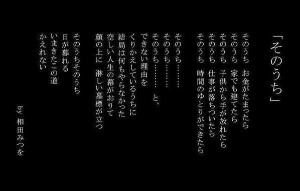 f:id:starskywalk-hiro-yuna:20161126213246j:plain