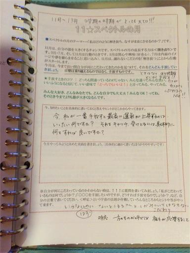 f:id:starskywalk-hiro-yuna:20170109182659j:plain