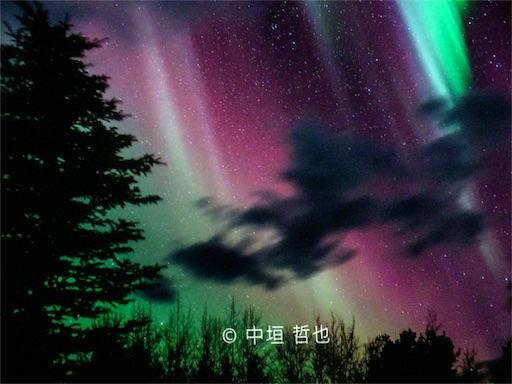 f:id:starskywalk-hiro-yuna:20170109234026j:image
