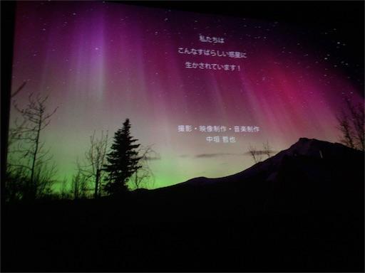 f:id:starskywalk-hiro-yuna:20170109234233j:image