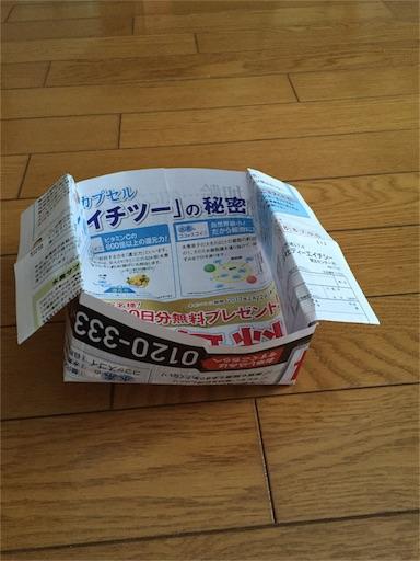 f:id:starskywalk-hiro-yuna:20170208081256j:image