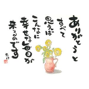 f:id:starskywalk-hiro-yuna:20170222023701j:plain