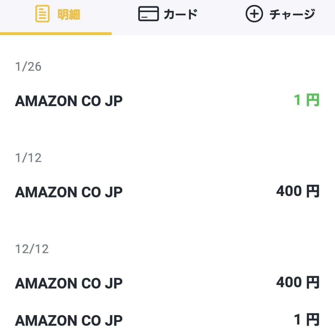 f:id:start20171212:20190708050927j:plain