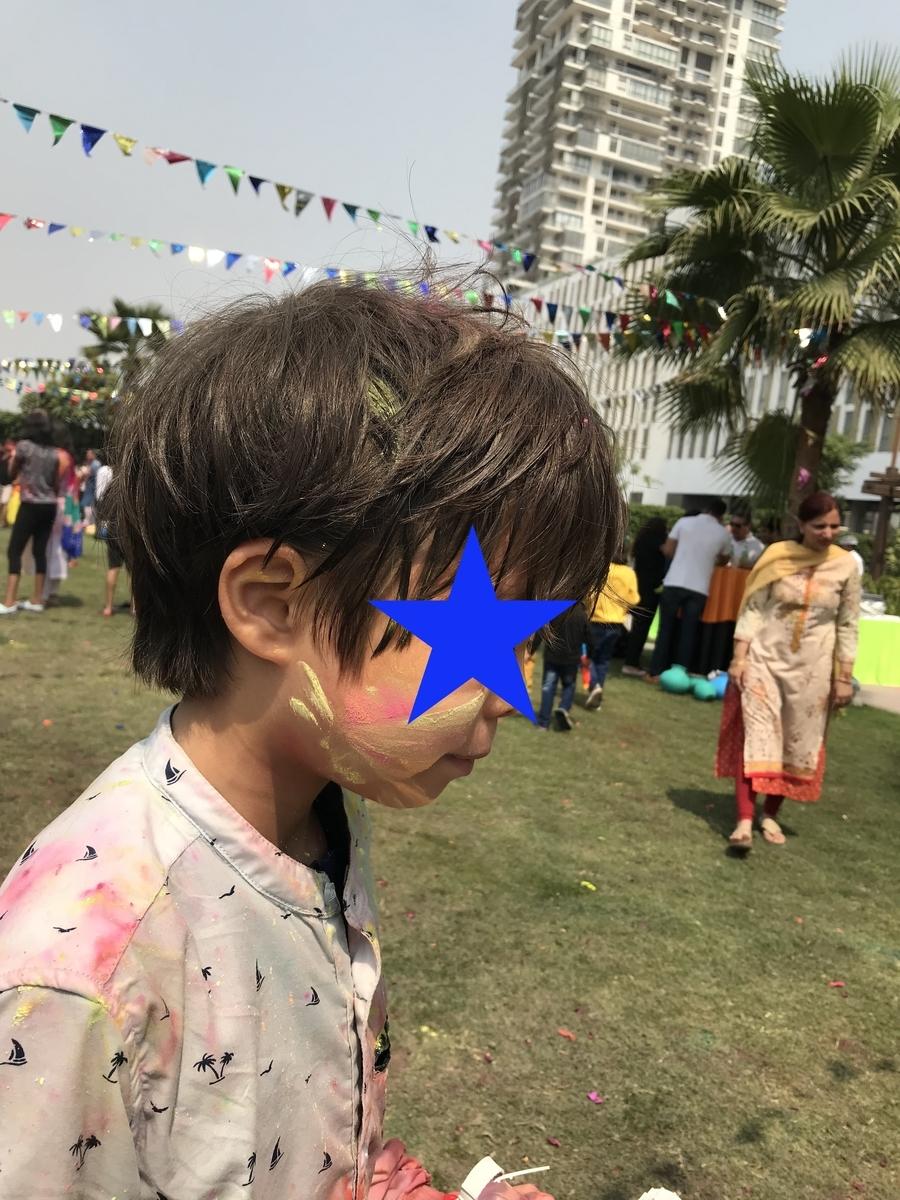 f:id:startGurgaon:20190322151338j:plain