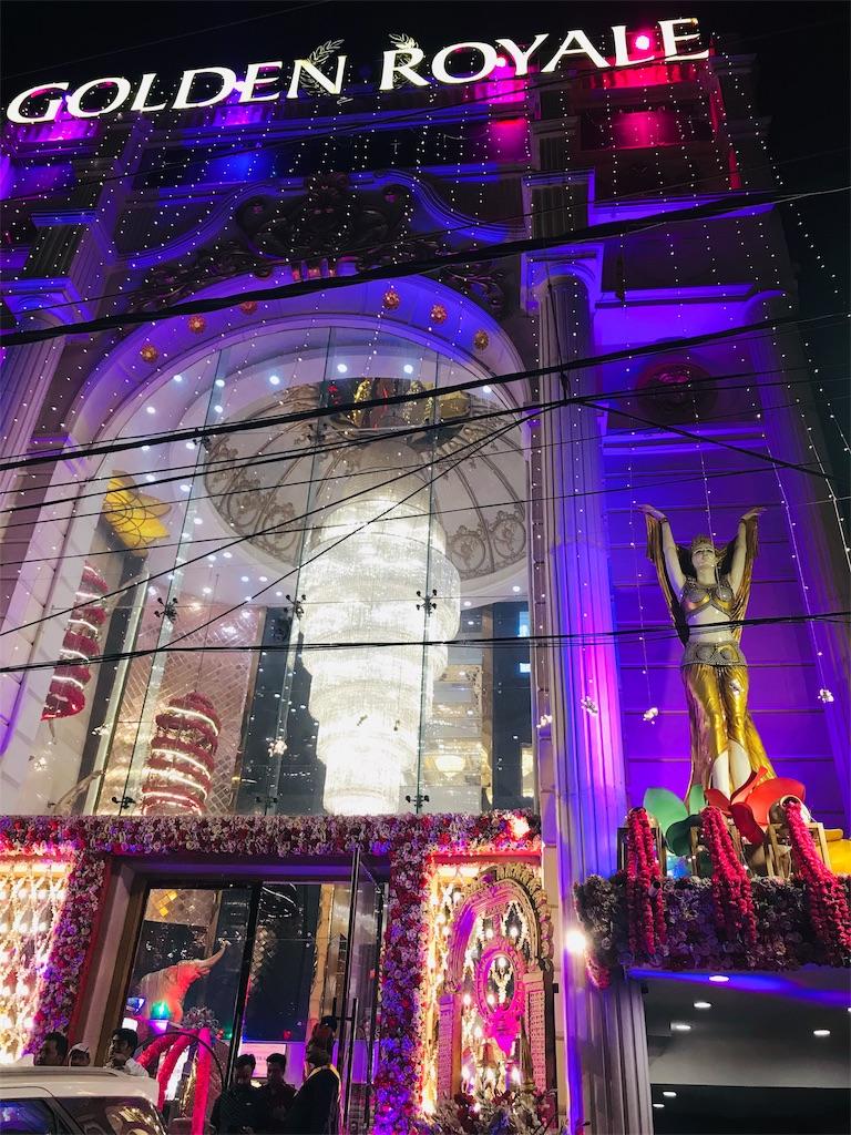 f:id:startGurgaon:20191126022723j:image
