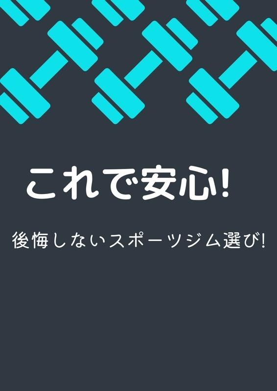 f:id:startline-new:20210618215151j:plain