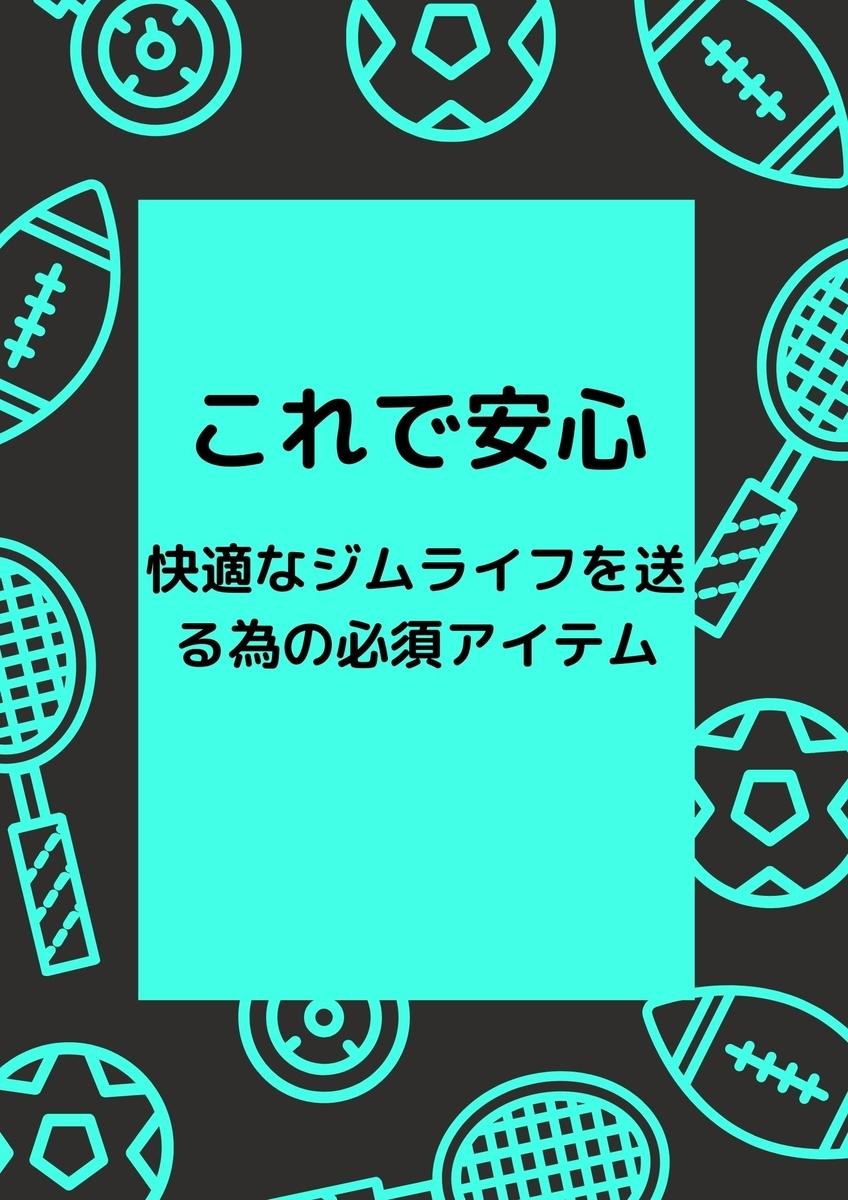 f:id:startline-new:20210626201614j:plain