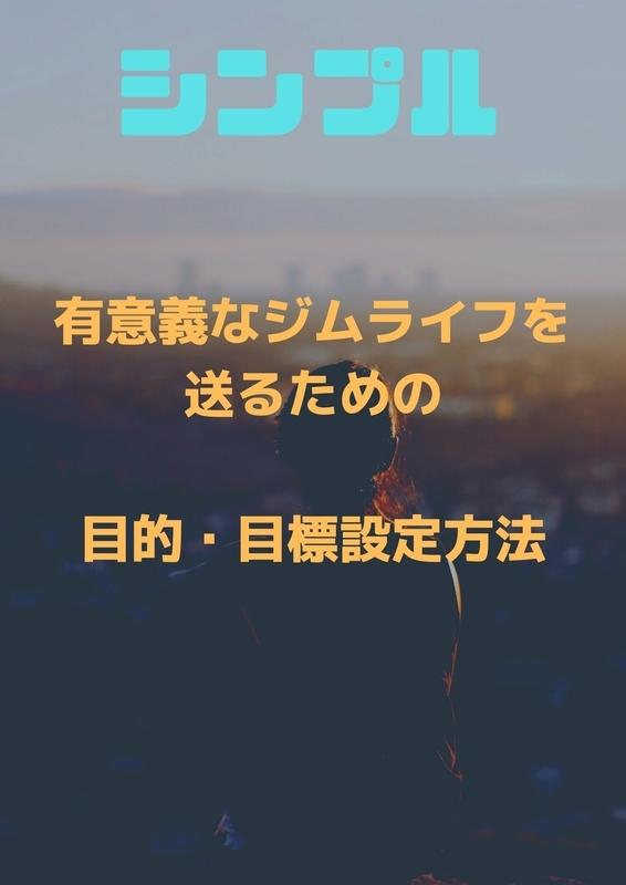 f:id:startline-new:20210709110413j:plain