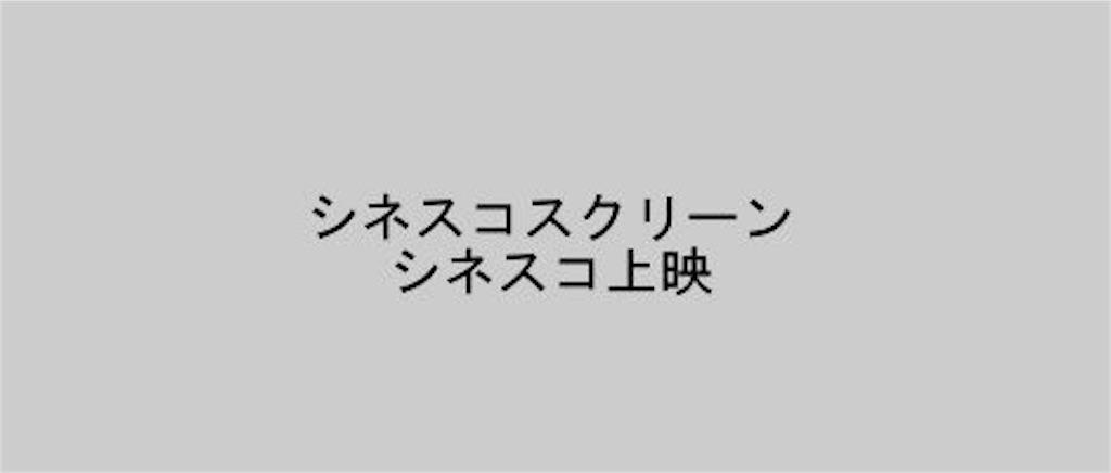 f:id:stash4:20160826013844j:image