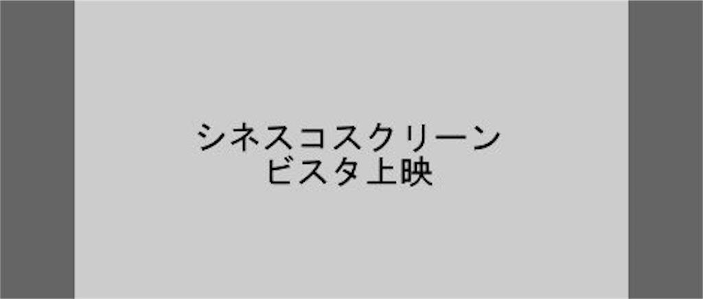 f:id:stash4:20160826013848j:image