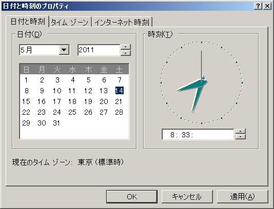 f:id:stasis:20110514014642j:image