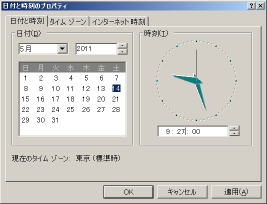 f:id:stasis:20110514014711j:image