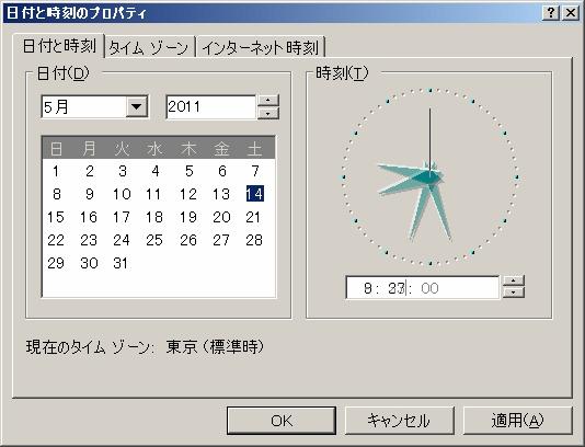 f:id:stasis:20110514014845j:image