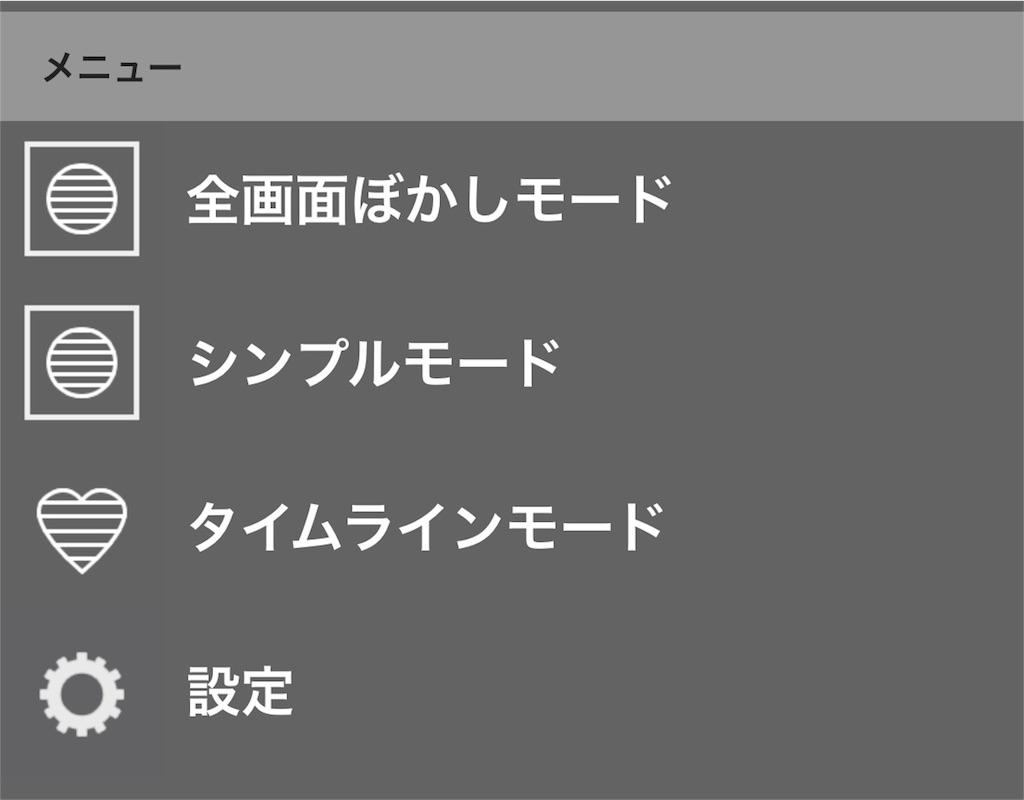 f:id:stationoffice:20180330235458j:image
