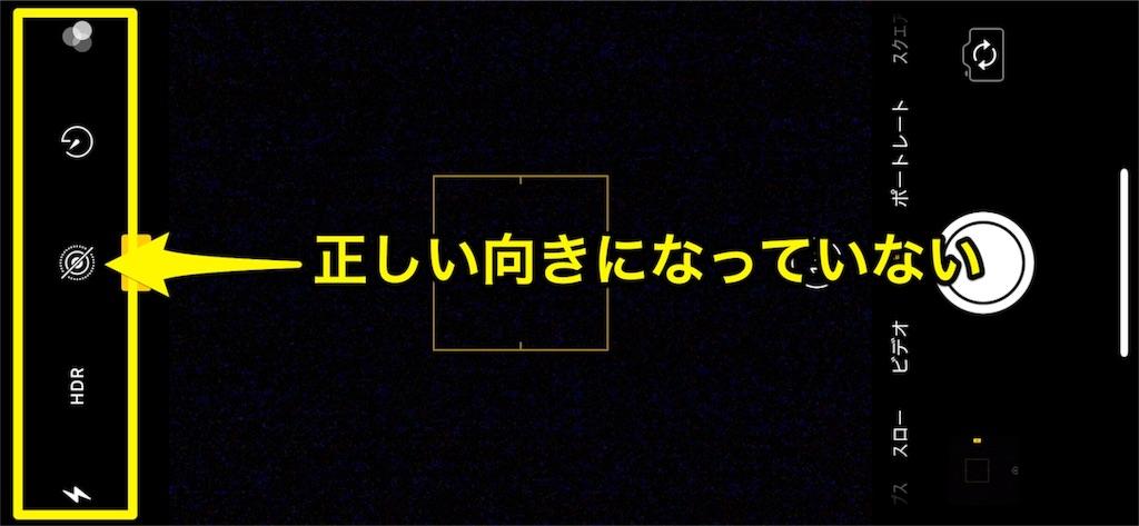f:id:stationoffice:20180401220217j:image