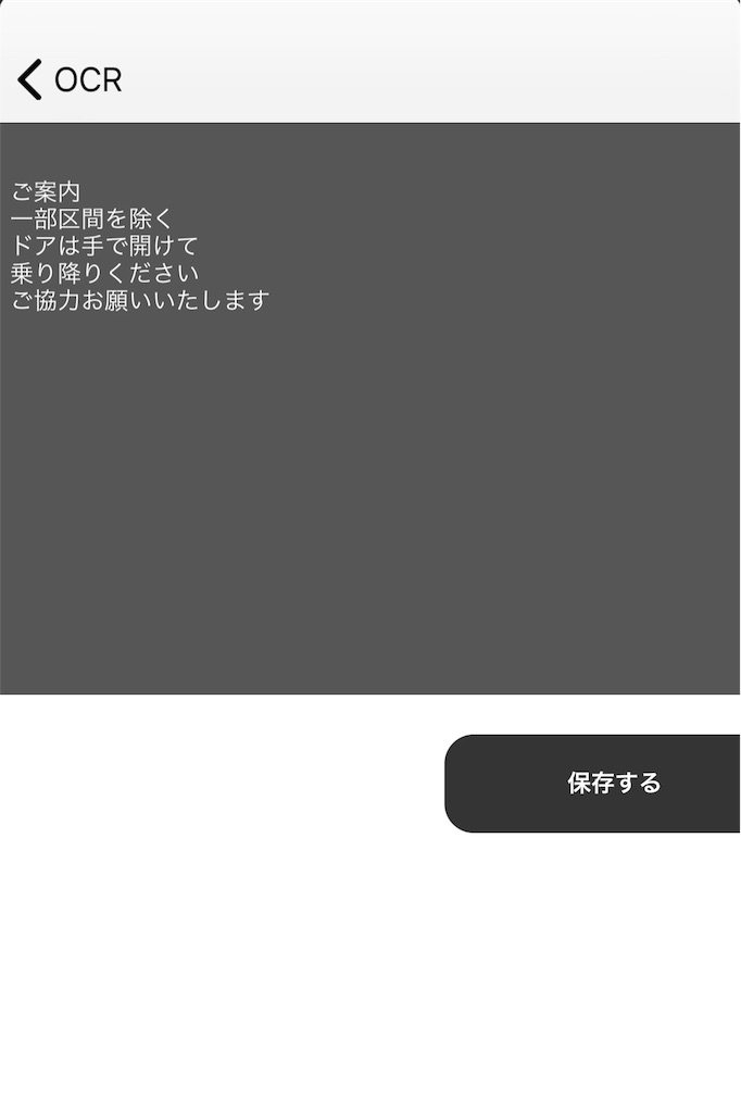 f:id:stationoffice:20180419091110j:image