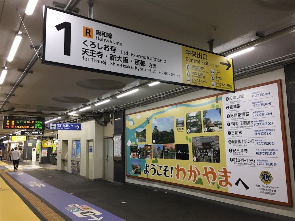 f:id:stationoffice:20180713004309j:image