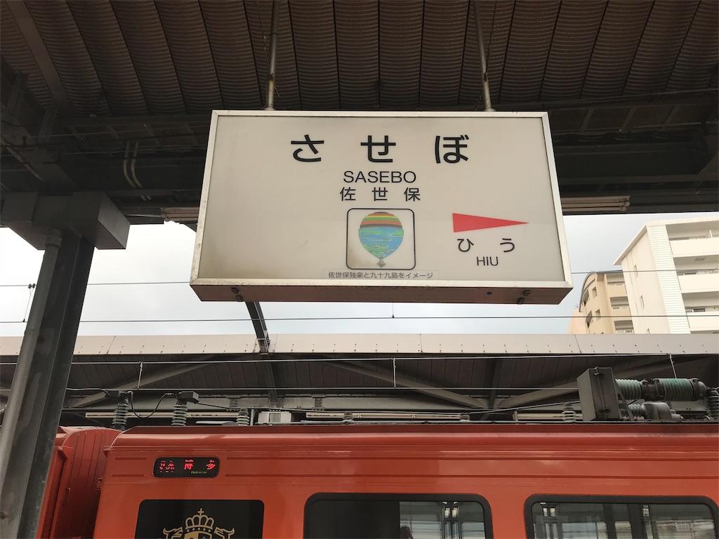 f:id:stationoffice:20180725235915j:image