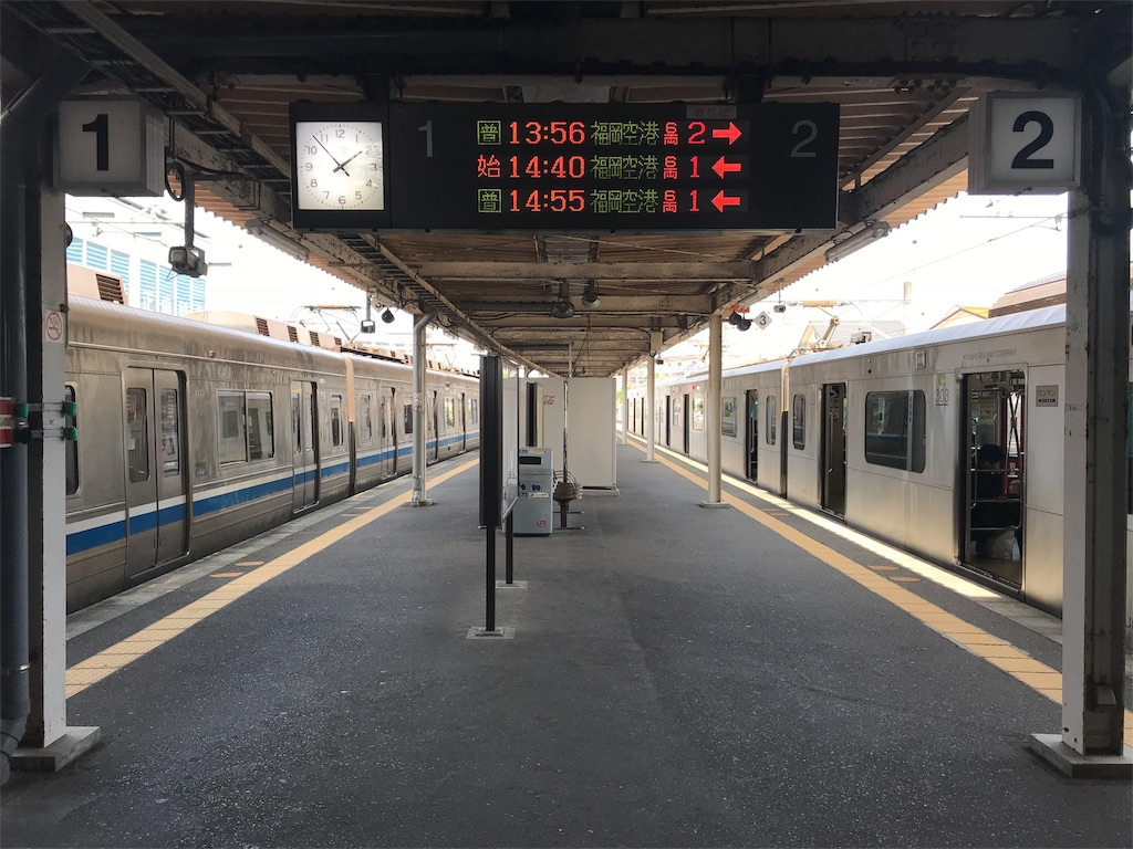 f:id:stationoffice:20180831045300j:image