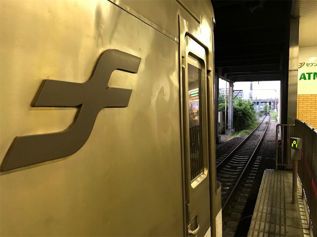 f:id:stationoffice:20180905050310j:image