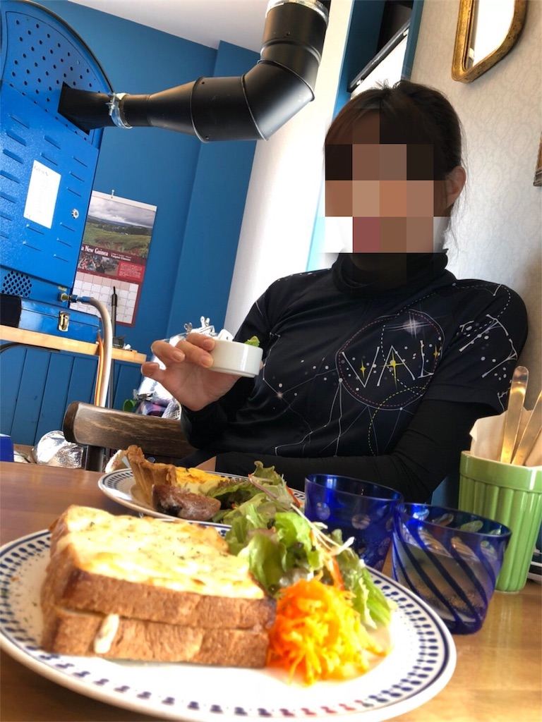 f:id:staygold820:20181101001112j:image