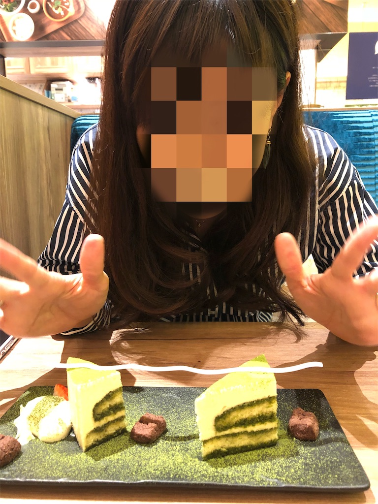 f:id:staygold820:20181114220347j:image