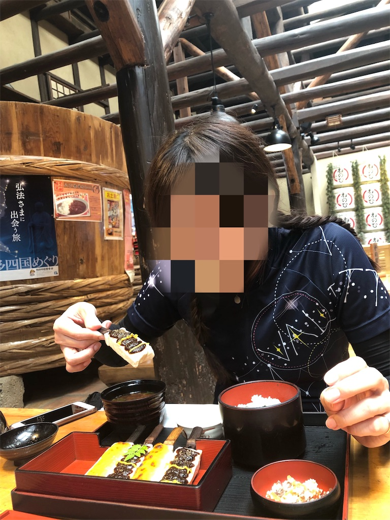 f:id:staygold820:20190617005016j:image