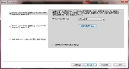 f:id:stdcall:20100629022823p:image