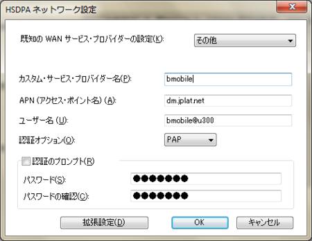 f:id:stdcall:20100629022824p:image