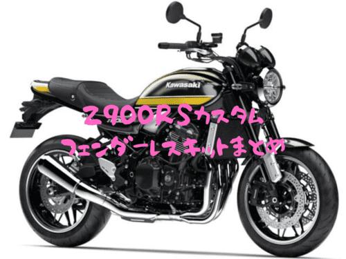 f:id:steed40chop:20190730000841p:plain