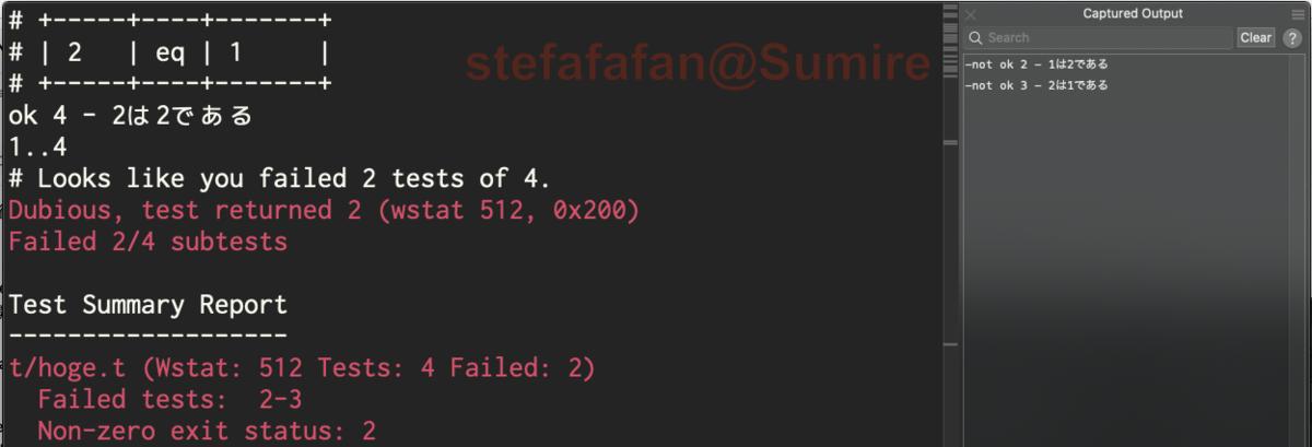 f:id:stefafafan:20201205193121p:plain
