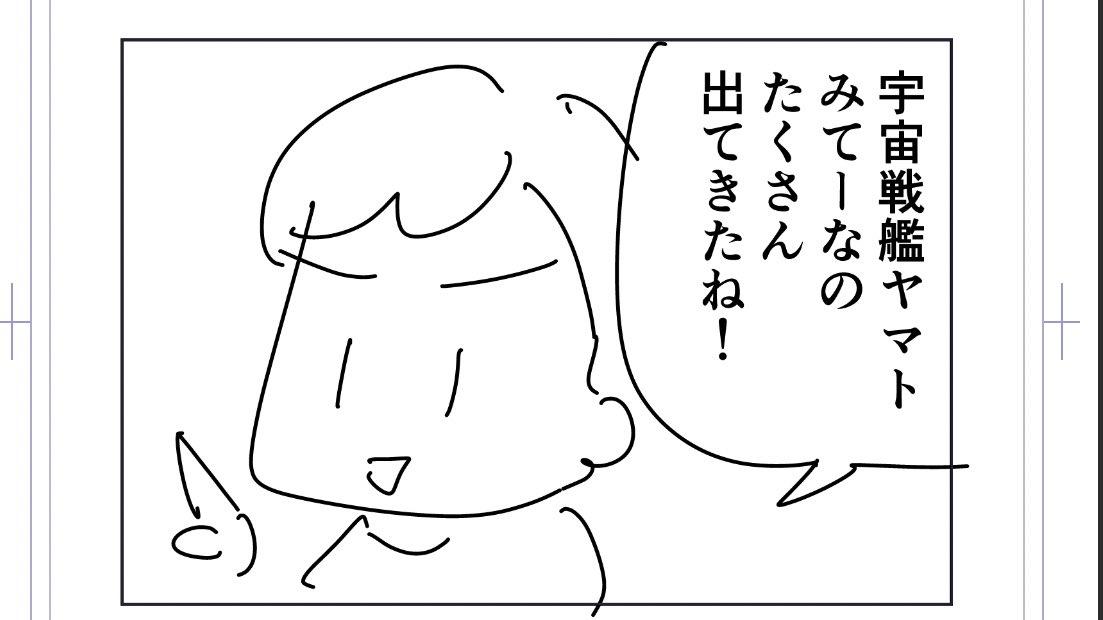 f:id:stein:20210314002903j:plain