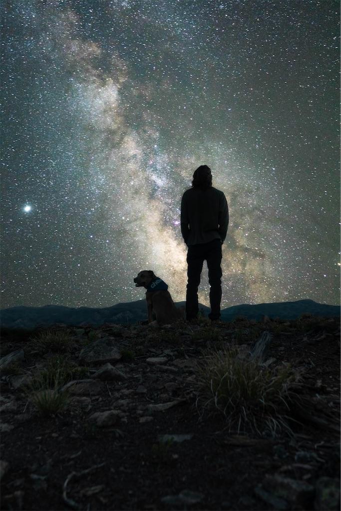 f:id:stella369:20201121004931j:image