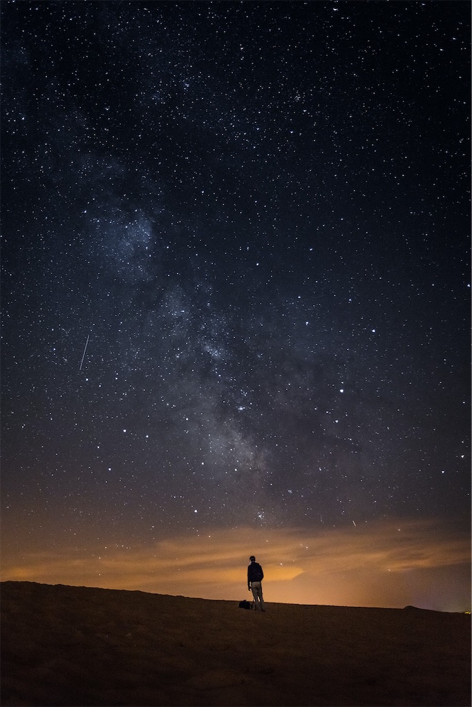 f:id:stella369:20201121012356j:image